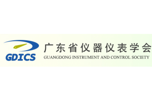 Guangdong Instrument and Control Society