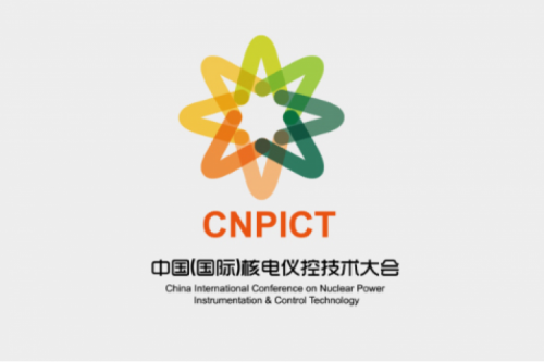 The 5th China (International) Conference on Nuclear Power Instrumentation & Control Technology